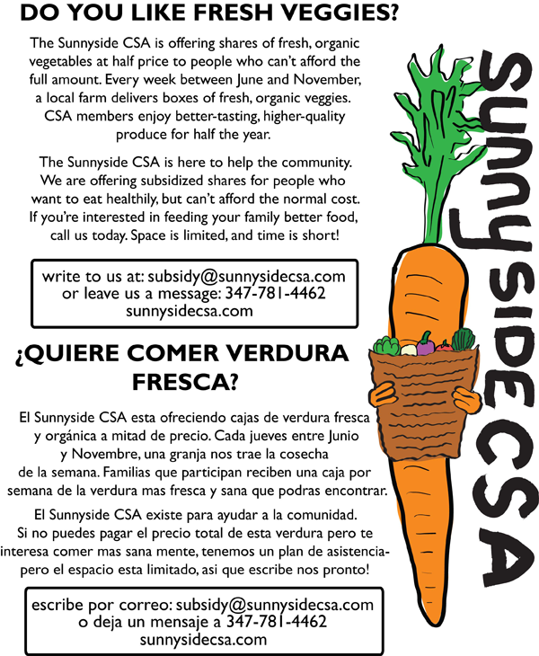 Sunnyside CSA Subsidy Program